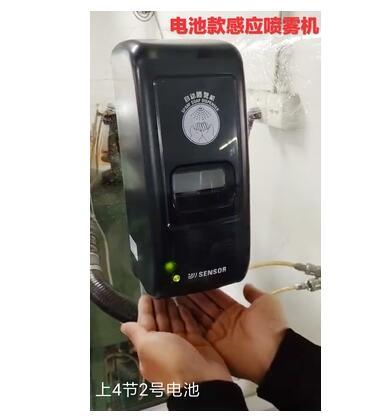 酒精噴霧消毒器家用壁掛式免打孔手部消毒機全自動感應凈手器 1995生活雜貨NMS 1