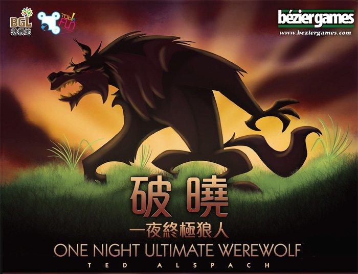 含稅附發票 一夜終極狼人:破曉 繁中版 One Night Ultimate Werewolf The Alspach 方舟風雲會益智桌遊 實體店正版
