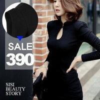 時尚洋裝 小禮服推薦到SISI【D5026】心機穿搭 性感鏤空領口立領聳肩縮腰洋裝包臀顯瘦連身裙 約會OL秘書