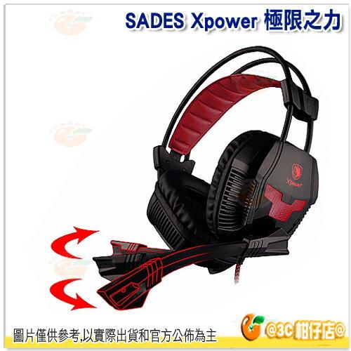 賽德斯 SADES Xpower 極限之力 SA~706 貨 電競耳麥 XBOX PS4