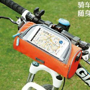 美麗大街~BF027E12~SAFEBET 帶觸屏窗自行車包單車 包騎行手機包車把包(圓筒