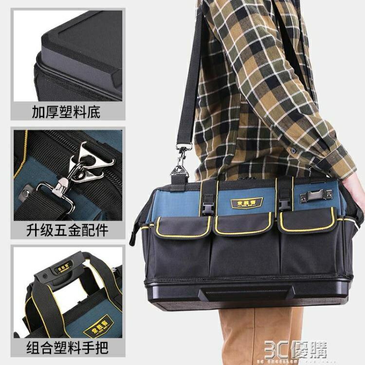 耐磨工具包帆布大加厚多功能電工專用木工五金維修手提小號便攜袋