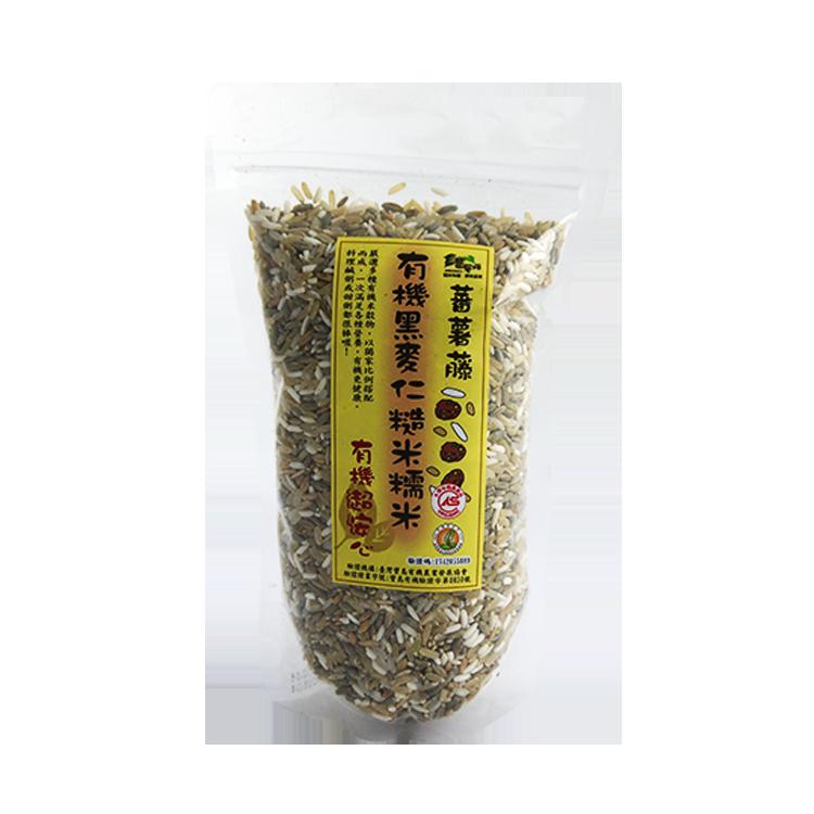 [蕃薯藤有機]有機黑麥仁糙米糯米