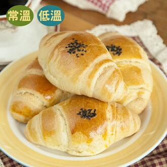 [蕃薯藤] 牛角酥麵包/個(T-W/C)鬆軟扎實的牛角麵包是我們的熱銷品項喔!!以自家製的天然酵母在加上澳洲先奶奶油,完美的組合讓人回味無窮!您一定要吃吃看喔!