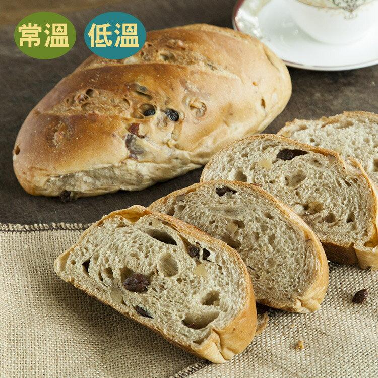[蕃薯藤]法式紅糖麵包(T-W/C)麵包加入了性溫且具益氣的紅糖當做基底,再加上適量的堅果與葡萄乾,一天所需的好營養都在這款麵包裡囉~