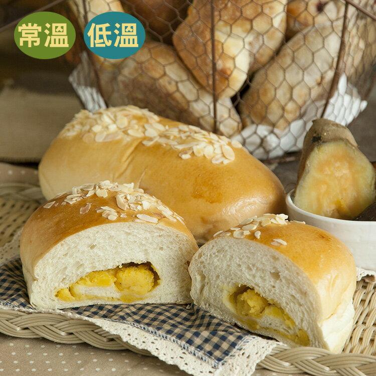 [蕃薯藤]地瓜麵包(T-W/C)地瓜麵包 內餡是由自家熬煮的新鮮地瓜製作而成,讓人驚喜的是,還吃的到一些地瓜塊喔!蕃薯藤麵包完全無添加人工地瓜香精,且地瓜本身含有豐富的食物纖維,讓您吃的健康無負擔唷!