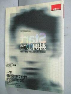 【書寶二手書T1/財經企管_IOE】開機_史蒂芬強森,蔡孟璇