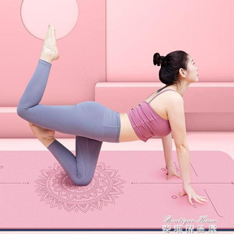瑜珈墊 瑜伽墊加厚加寬加長初學者女防滑男健身家用運動瑜珈墊子 YYJ