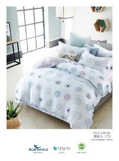 百款任選【嫁妝寢具】專櫃TENCEL頂級100%萊賽爾天絲加大6x6.2七件式床罩組另有特大加高35cm附天絲吊牌