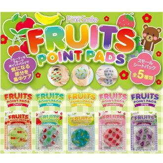 50%OFF【Q010203CP】 PureSmile-FRUIT 水果造型局部面膜-10入