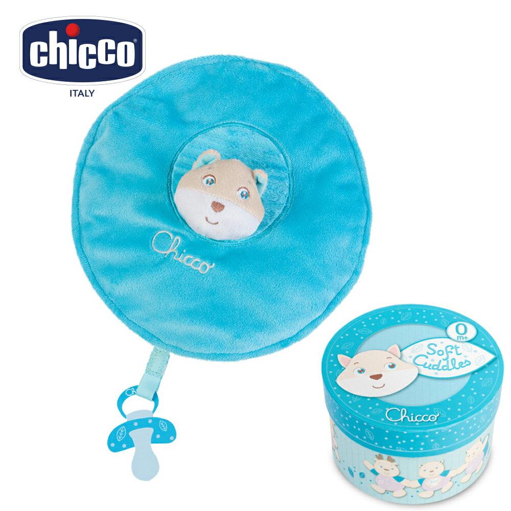 chicco粉藍狐狸安撫抱毯舒眠禮盒