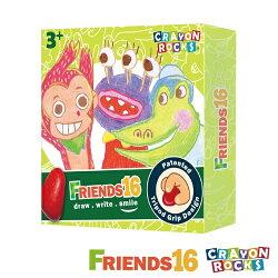 美國【Crayon Rocks】酷蠟石 -畫畫好朋友(16色)