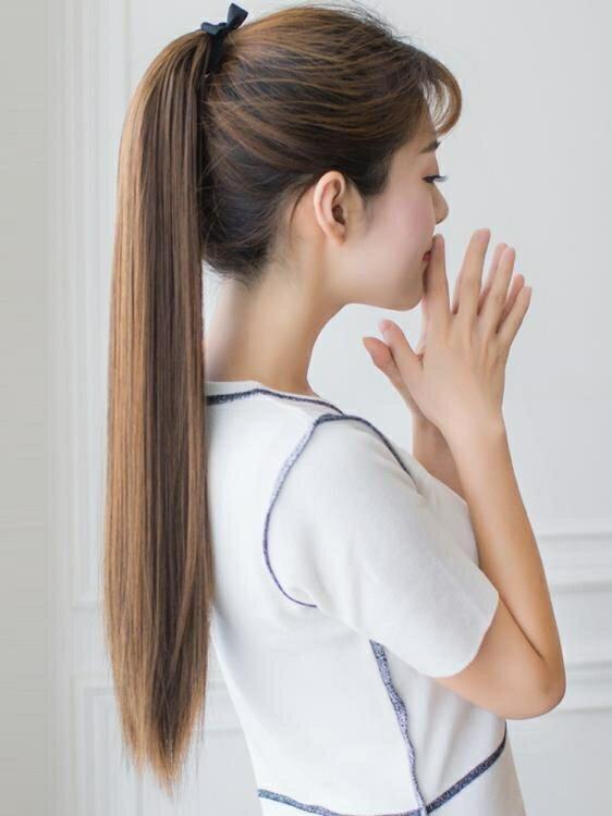 假髮女長髮馬尾女中長款長直髮接髮片仿真髮綁式假馬尾辮子雙馬尾yh