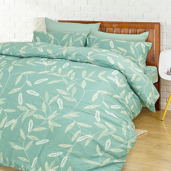 【忘憂森林】純棉床包兩用被組