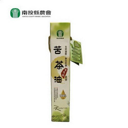 【南投縣農會 】台灣籽苦茶油375ml/瓶