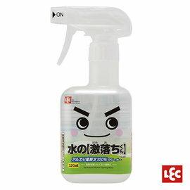 *babygo*日本製LEC –電解水除菌去汙噴劑320ml
