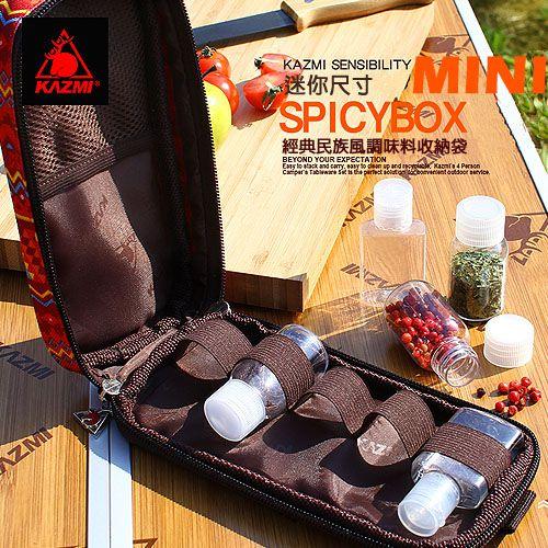 【露營趣】中和 KAZMI K6T3K001 經典民族風調味料收納袋(MINI)紅色 附調味瓶 調味罐