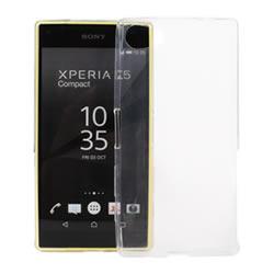 Ultimate- SONY Xperia Z5 Compact 超薄點紋軟質全透浪氣質軟質手機保護套 背蓋 手機殼 果凍保護套 軟殼 清水套 保護殼
