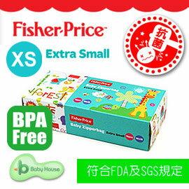 53折上市特惠↘↘↘[ Baby House ] Fisher Price 寶寶專用抗菌儲存袋、多用途高品質拉鍊袋/夾鏈袋 XS (15pcs/盒)-迷你(平面袋型 ) (韓國進口)【愛兒房生活館】