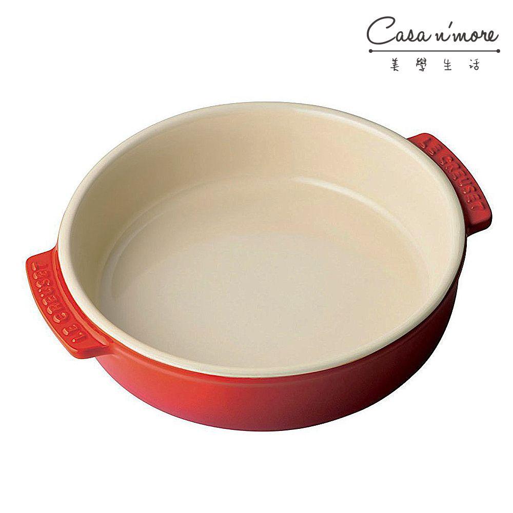 Le Creuset tapa 焗烤盤 餐盤 烤盤 櫻桃紅