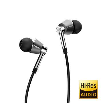 得意專業家電音響:★萬魔耳機★1MOREE1001銀色三單元圈鐵耳機-低調奢華重現高清解析音樂全新公司貨