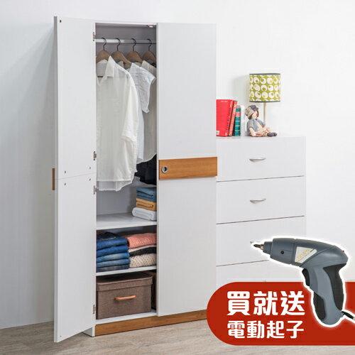 小資優惠組/電鑽/衣櫃/收納 TZUMii 日式和風雙門衣櫥+電動起子