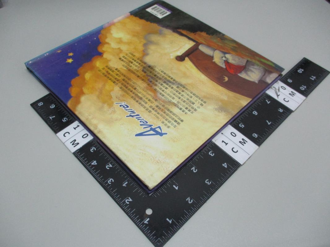 【書寶二手書T4/少年童書_DIG】Toutou的法語世界3-Aventure!_附光碟_Isabelle Rajnfele