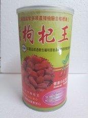 好果子生機枸杞王(貢級)台灣監製SGS檢驗合格回饋特價300▶全館滿499免運