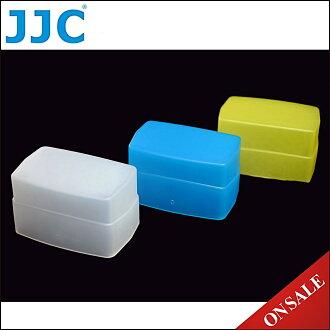 我愛買#JJC副廠Sony肥皂盒HVL-F43M肥皂盒HVL-F43AM肥皂盒HVL-F42AM肥皂盒HVL-F36AM肥皂盒(白藍黃三色,副廠肥皂盒,相容索尼正品Sony原廠肥皂盒)機頂閃燈柔光罩HVLF43AM外閃光燈柔光盒43閃肥皂盒36閃肥皂盒42閃肥皂盒