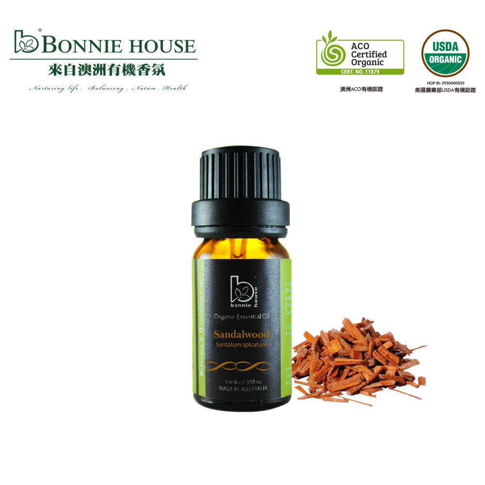 Bonnie House 雙有機認證檀木精油10ml - 限時優惠好康折扣