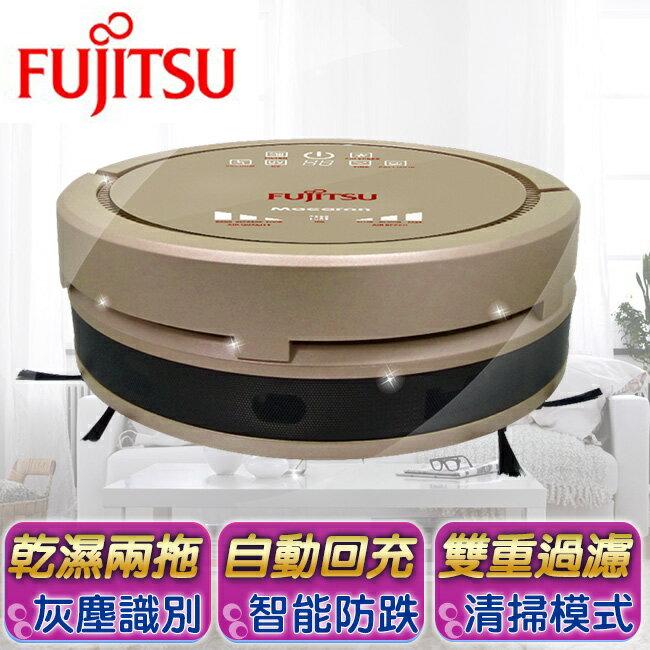 <br/><br/>  【Fujitsu富士通】 四合一掃地機器人。香檳金/HLRVC0001A-01<br/><br/>