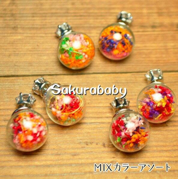 媽咪愛美專區 日本進口abeille pierced 玻璃混合乾燥花耳環 鑽耳環 耳針式耳環 韓國製造 櫻花寶寶