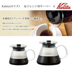 日本進口 Kalita 耐熱 玻璃壺 玻璃把手   花茶壺 可微波加熱 手沖咖啡下座 500ML『可刷卡、超商免運』