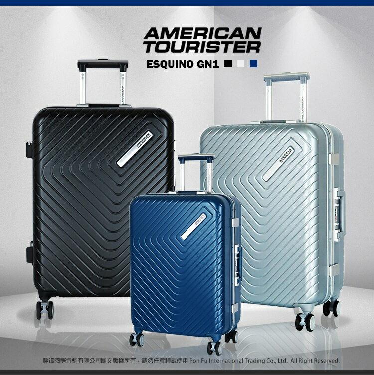 新秀麗 AT 美國旅行者 24吋 行李箱 旅行箱 百分百PC材質 硬殼 霧面 輕量 細鋁框 ESQUINO 煞車雙輪 拉桿箱 GN1