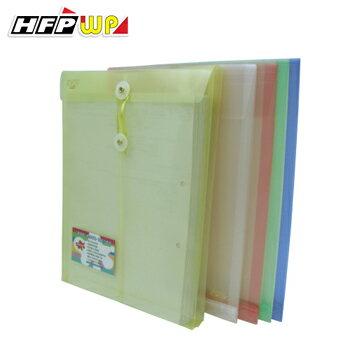 HFPWP 立體直式壓花透明文件袋 名片袋 防水無毒塑膠 GF118~N~10 製 68折