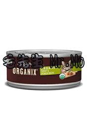 歐奇斯 95%貓罐頭 5.5oz 貓用主食餐罐 156G 單罐#7種口味 ORGANIX