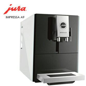 《Jura》家用系列IMPRESSA A9全自動研磨咖啡機 銀色 ●贈上田/曼巴咖啡5磅●