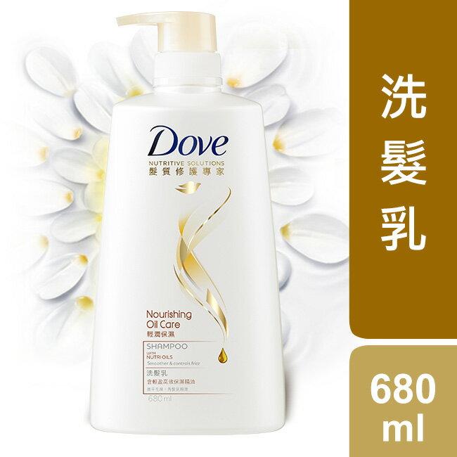 多芬輕潤保濕洗髮乳680ml