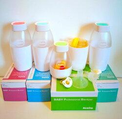 【淘氣寶寶*新品出清】AcoMo PS 六分鐘奶瓶殺菌器 攜帶式殺菌器 4色