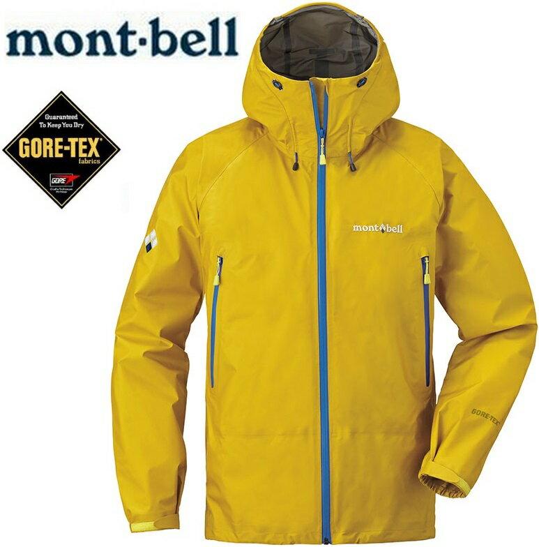 Mont-Bell 登山雨衣/玉山/嘉明湖/風雨衣/防水透氣外套 Storm Cruiser 男款 1128531 MST芥末黃 Gore Tex三層布