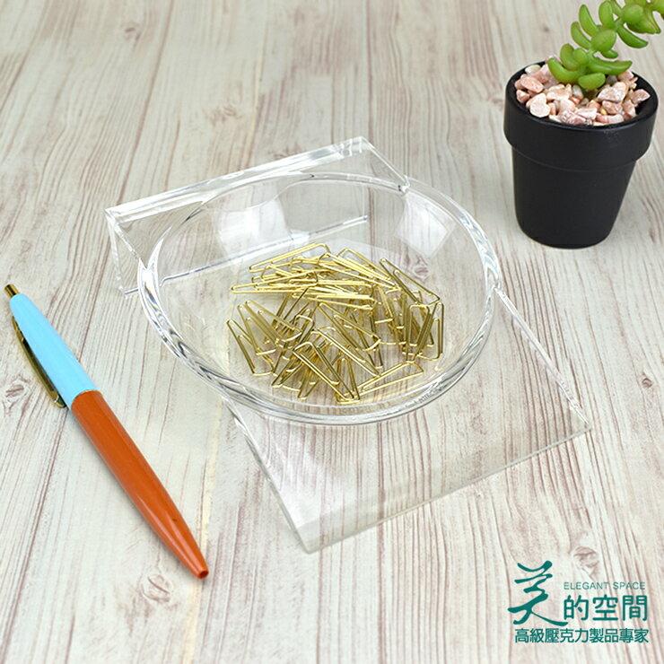 製【美的空間】透明水晶壓克力 多用途小物收納盒 桌上型收納座 收納#4996 壓克力收納 居家收納用品