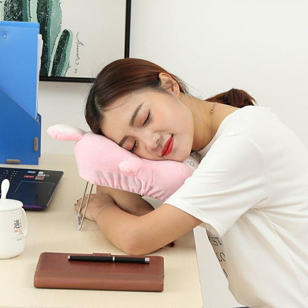 免運 可愛卡通窩窩枕午睡枕辦公室趴睡枕學生趴趴枕午休小枕頭午睡神器