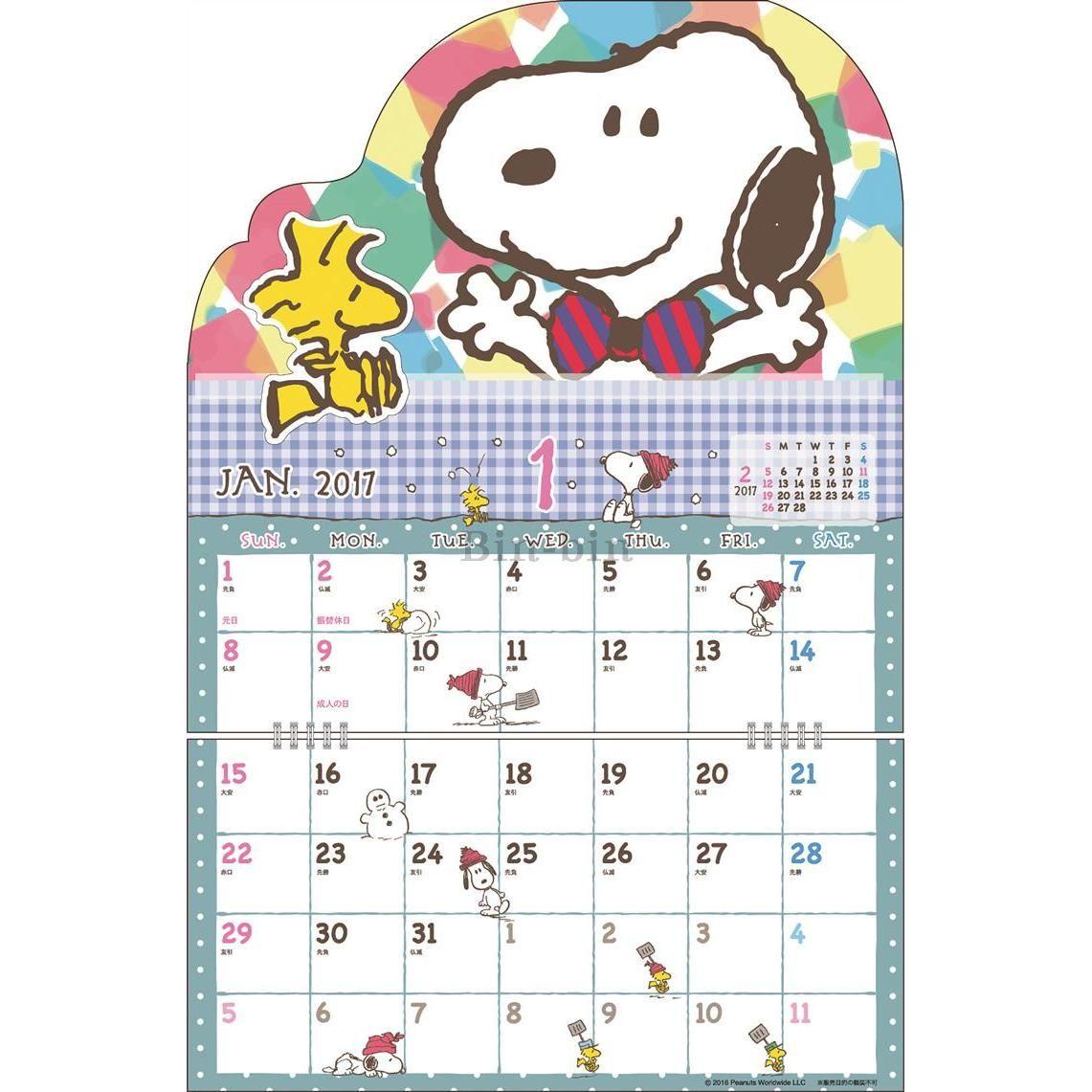 史努比 壁掛月曆 904~750