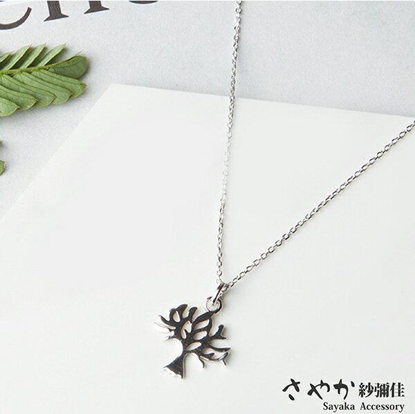 SAYAKA 日本飾品專賣:【Sayaka紗彌佳】純銀文創風格手工製許願樹項鍊