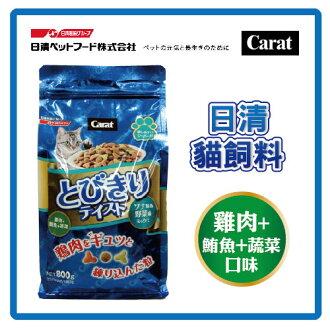 【力奇】日清海陸系列 貓飼料 雞肉+鮪魚+蔬菜(綠) 800g -210元>可超取(A202C01)