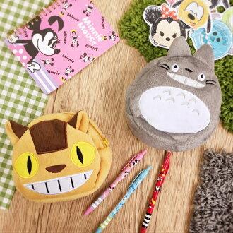 PGS7 日本卡通系列商品 - 龍貓 系列 絨毛 造型 收納包 龍貓公車 豆豆龍 となりのトトロ Totoro