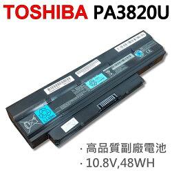 TOSHIBA PA3820U 6芯 日系電芯 電池 SATELLITE T210 T210D T215D T230D T235 T235D PA3820U PA3821U-1BRS PABAS231