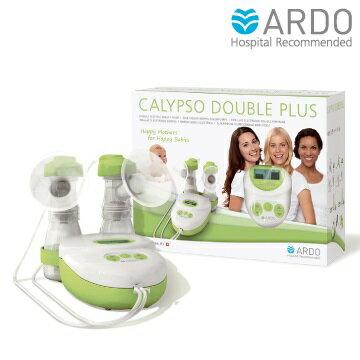飛炫寶寶 【瑞士 ARDO】Calypso 可利哺電動單邊吸乳器 (限量3組)