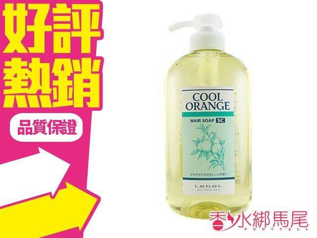 PAUL MITCHELL 冷橘洗髮精 SC超爽型/UC酷涼型/一般型 600ML 三款可選擇◐香水綁馬尾◐