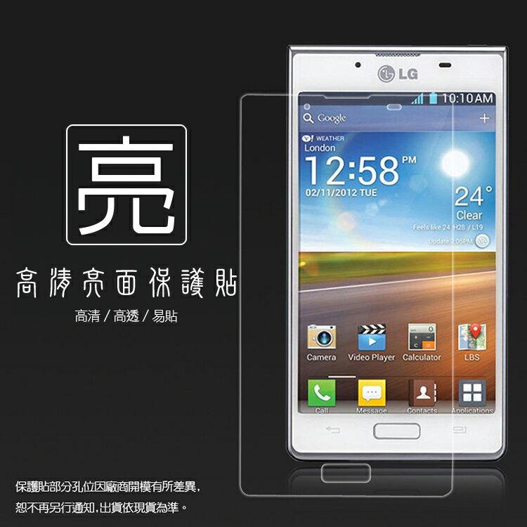 亮面螢幕保護貼 LG Optimus L7 P705 保護貼 亮貼 亮面貼